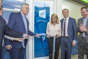18/09/2017 – Inauguración Centro de Orientación en ETON
